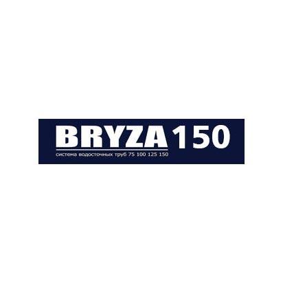 BRYZA 150